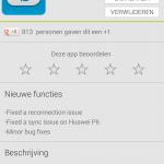 Update DS Cloud 2.0.1-103